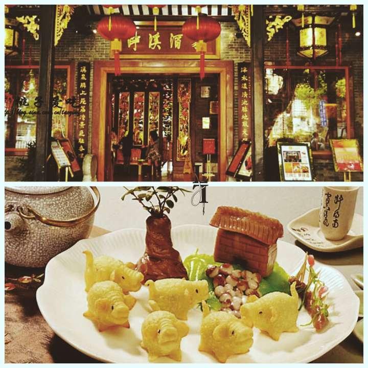 lin-heung-tea-house-guangzhou-china