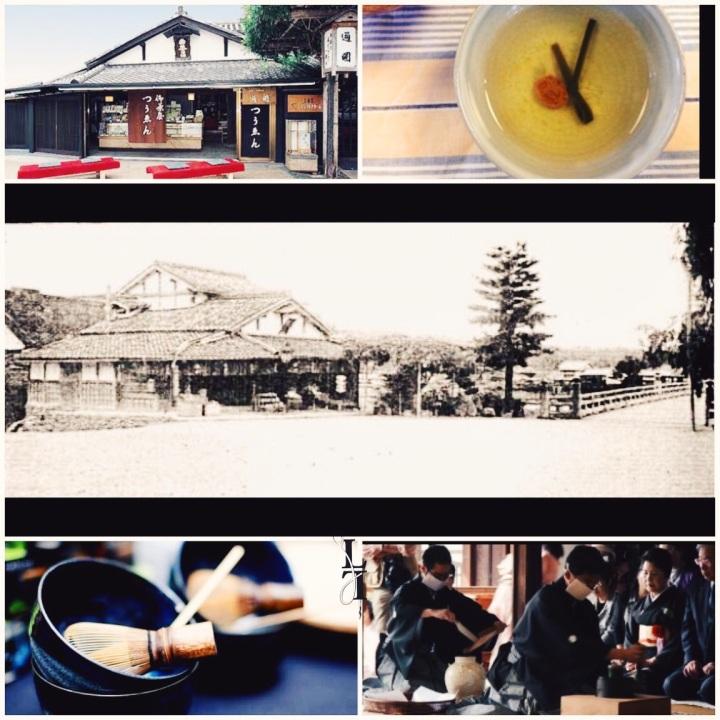 the-tsuen-teashop-kyoto-japan