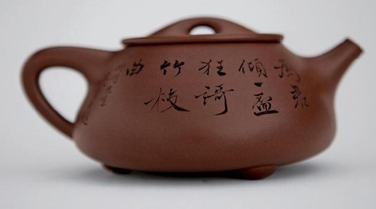 15-most-exoensive-teapots-1948-yixing-zisha-teapot